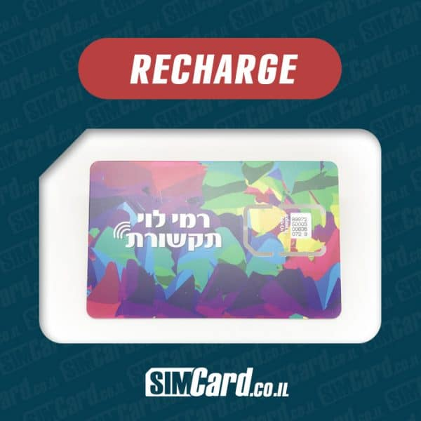 Recharge Rami Levy Cell Phone Plans