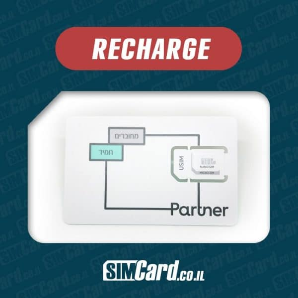 Recharge Partner Orange SIM Card