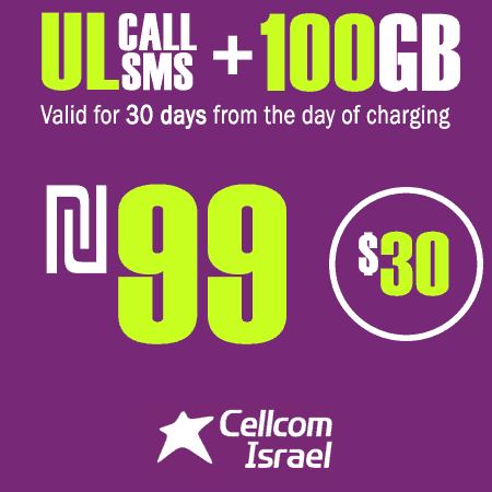 Cellcom Talkman Unlimited Local calls and SMS + 100GB for 30 Days