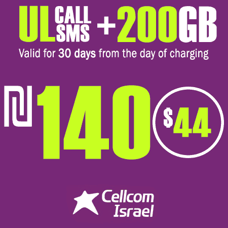 Cellcom Talkman Unlimited Local calls and SMS + 200GB + 75 Credits for international calls for 30 Days
