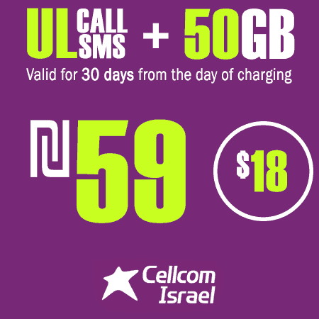 Cellcom Talkman Unlimited Local calls and SMS + 50GB for 30 Days