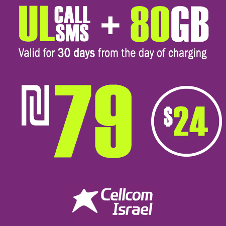 Cellcom Talkman Unlimited Local calls and SMS + 80GB for 30 Days