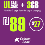 Cellcom Israeli Phone Number with Unlimited Local calls and SMS + 3GB for 7 Days