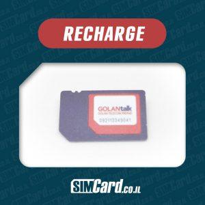 GOLANTalk - Golan Telecom