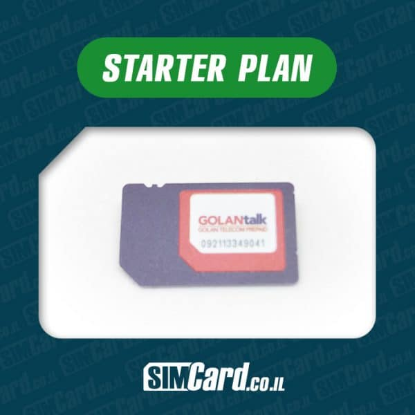 Golan SIM Card