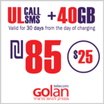 Golan SIM Card + Unlimited Calls & SMS + 40 GB DATA for 30 Days