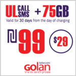 Golan SIM Card + Unlimited Calls & SMS + 75 GB DATA for 30 Days
