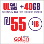 GOLANTalk Recharge Golan Telecom + Unlimited Calls & SMS + 40 GB DATA for 30 Days