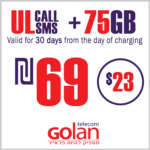 GOLANTalk Recharge Golan Telecom + Unlimited Calls & SMS + 75 GB DATA for 30 Days