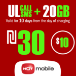 Recharge HOT Mobile Plan - 500 min. & SMS + 20 GB Data for 10 Days