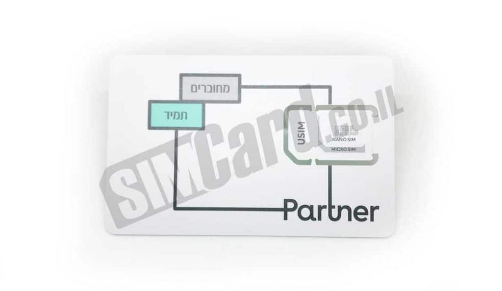 Orange Partner Prepaid SIM Karte Triple Cut SIM