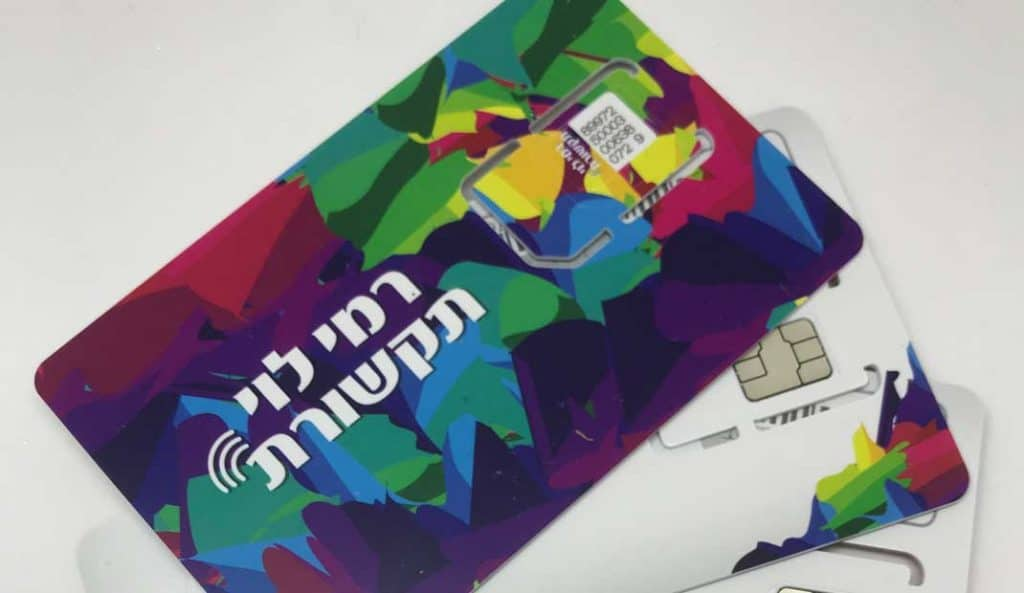 Rami Levy Communication SIM Card
