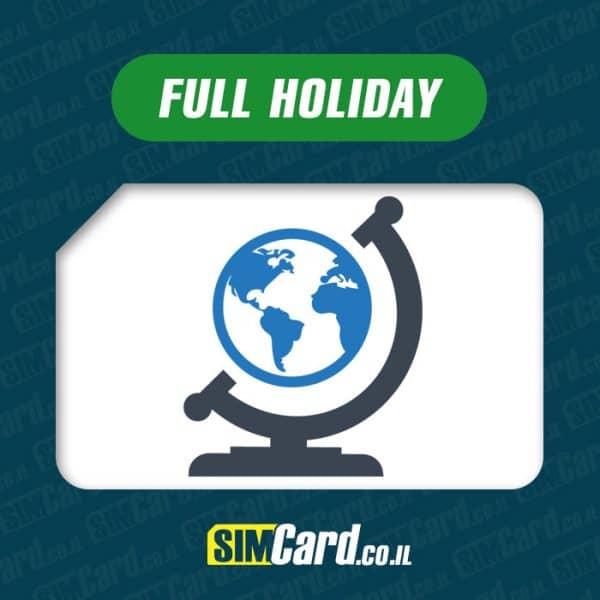 Travel SIM card for Israel