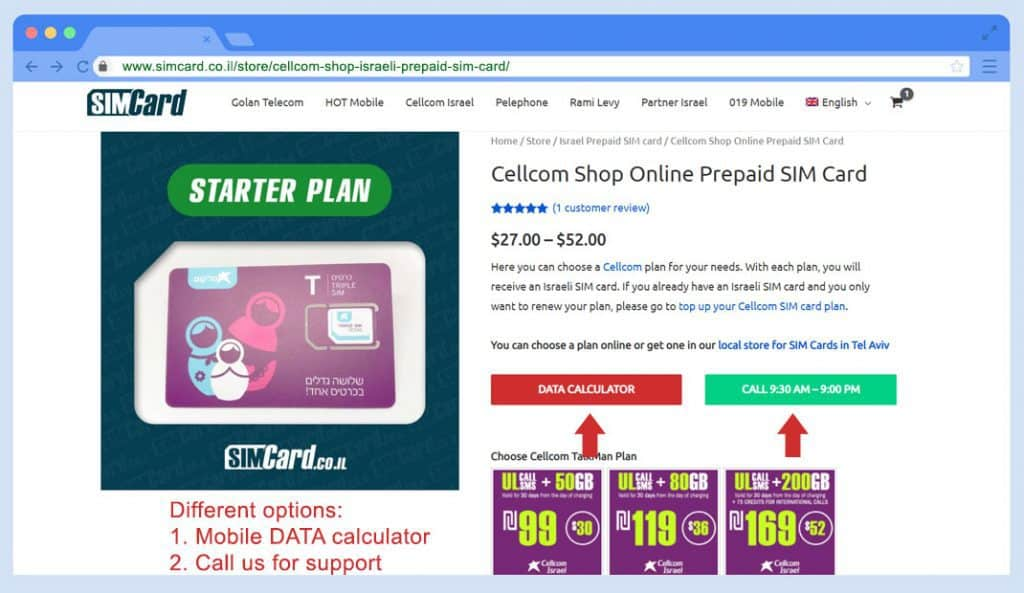 Cellcom Shop Online Talkman SIM Card Order - Step 1